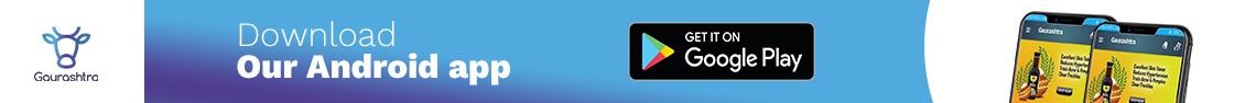 Download Gaurashtra Android App