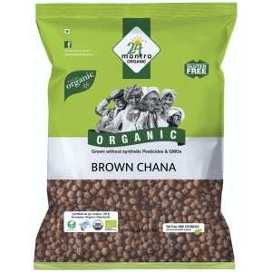 Organic Brown Chana (Kale Chane) 500 GM