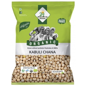 Organic Kabuli Chana 500 GM