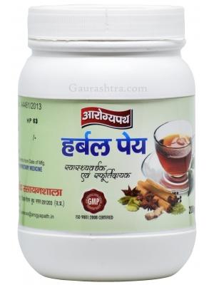 Herbal Tea 200 GM