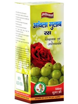 Amla Juice with Aloe Vera & Gulab 500 ML