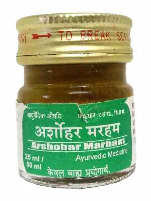 Arshohar Marham for Haemorrhoids (Piles)