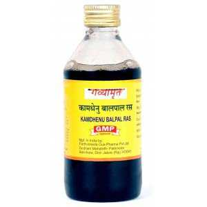 Balpal Ras: A Health Sheild for Infants 200 ML