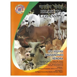 Bharatiya Govansh