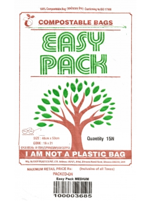 Compostable Bags 48x53 CM - 15 Bags