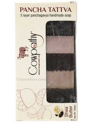 Cowpathy Handmade Soap 150 GM