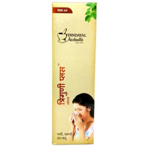 Triguni Plus for Cough, Cold & Flu 30 Tablets / 200 ML