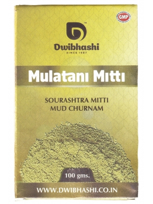Multani Mitti 100 GM