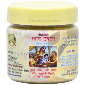 Gau Gram Ubtan Powder 100 GM
