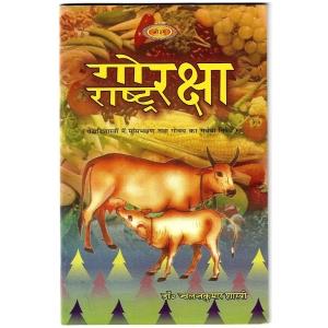 Gau Raksha Rashtra Raksha 56 Pages