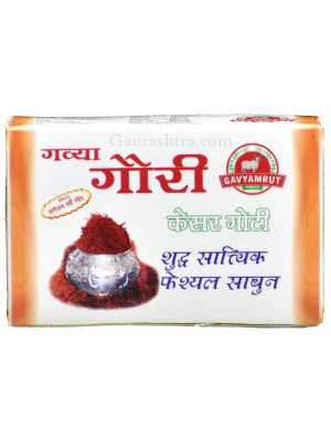 Gavyamrut Kesar Goti Facial Soap 20 GM