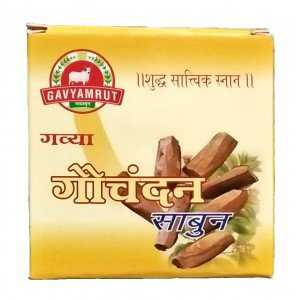 Gavyamrut Chandan Bath Soap 100 GM