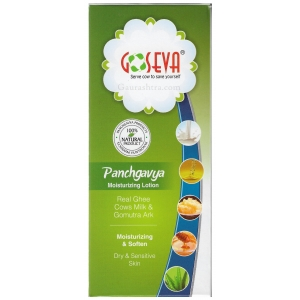 GoSeva Panchagavya Body Lotion 100 ML