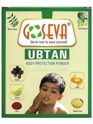 GoSeva Ubtan Powder 100 GM
