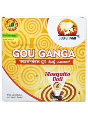 Herbal Mosquito Coil - 10 Coils