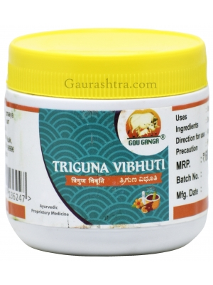 Triguna Vibhuti 50 GM - External Use Only