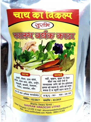 Surbhi Healthy Kaadha 80 GM