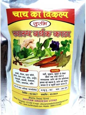 Surbhi Healthy Kaadha 80 GM
