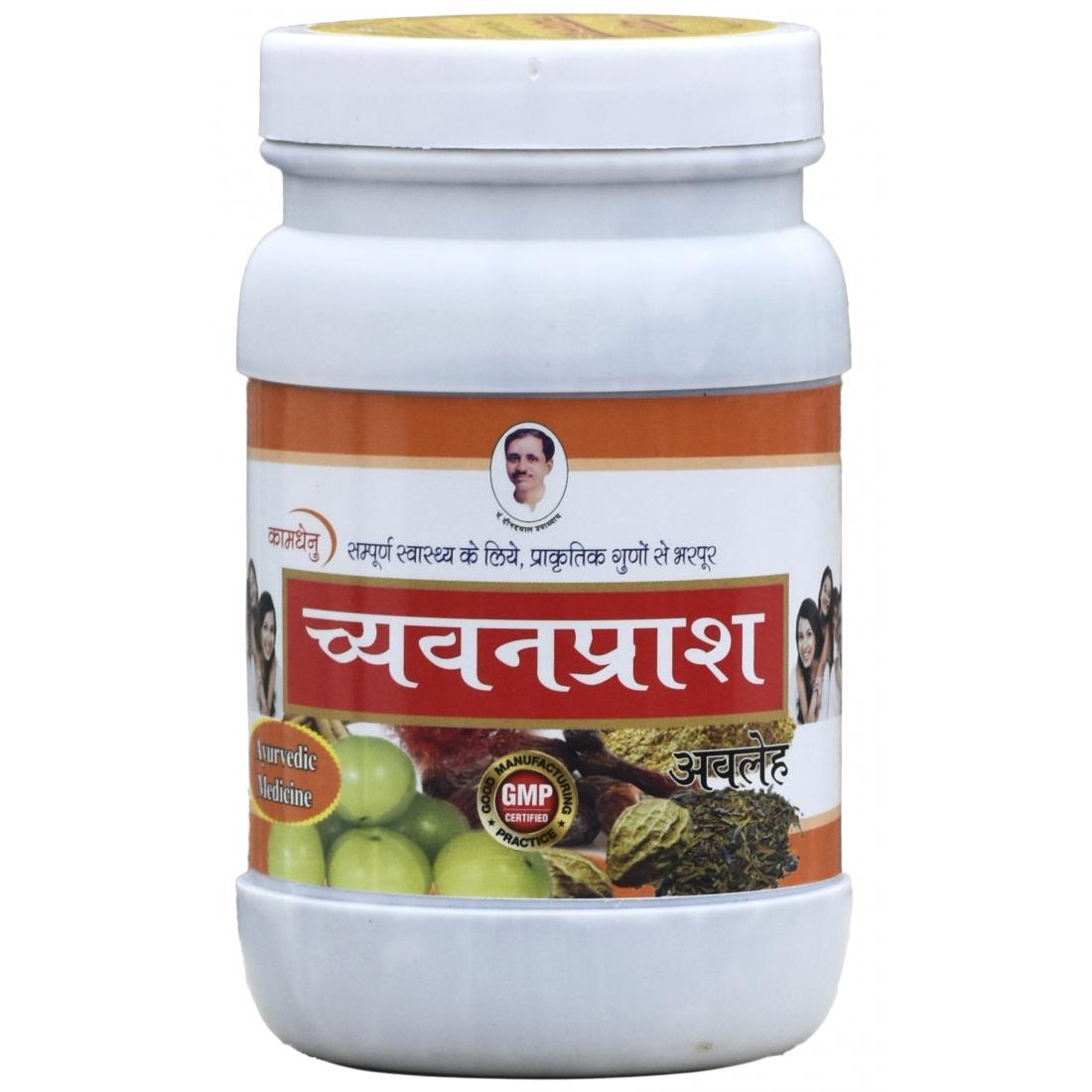 Organic india chyawanprash online dating
