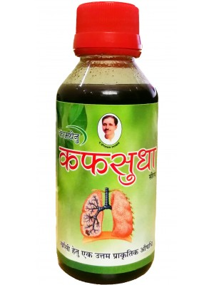 Cough Sudha 100 ML