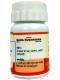 Kamdhenu Mahasudarshan Vati - 40 Tablets