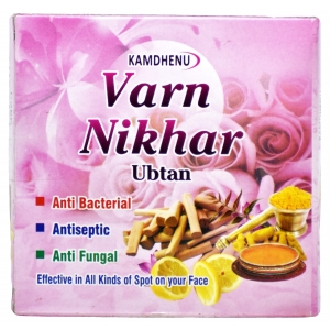 Kamdhenu Ubtan Powder 100 GM