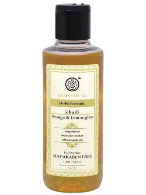 Khadi Orange Lemon Grass Face Wash 210 ML