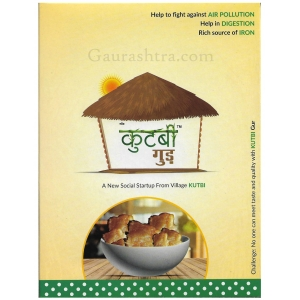 Natural Jaggery 500 GM
