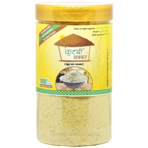 Shakkar (Jaggery Powder) 650 GM