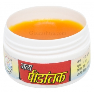 Peedantak Pain Relief Balm 10 GM