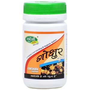 Swadeshi Gokshura Churna 100 GM