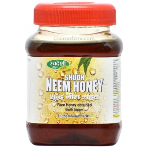 Swadeshi Neem Honey 250 / 500 GM