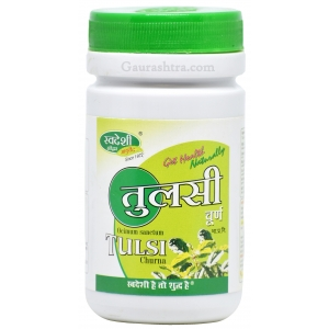 Swadeshi Tulsi Powder 80 GM
