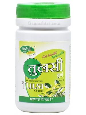 Swadeshi Tulsi Powder 80 GM