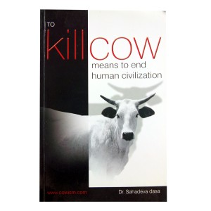 To Kill Cow means to End Human Civilization (English)