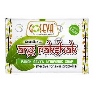 GoSeva Angrakshak Cow Dung Soap - 75 GM