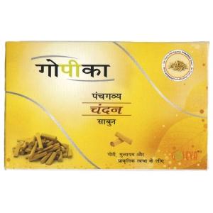 GoSeva Panchagavya Chandan Soap 75 GM
