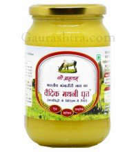 Gangateeri Cow's Hand Churned Ghee 500 ML