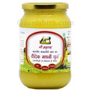 Gangatiri Cow's Hand Churned Ghee 500 ML