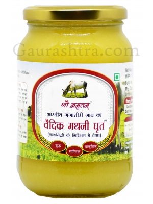 Gangatiri Cow Ghee 250/500 ML