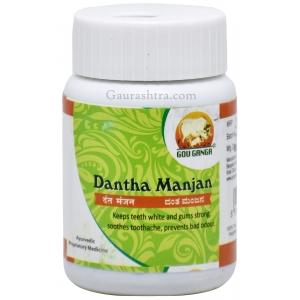 Gou Ganga Panchagavya Tooth Powder 50 GM