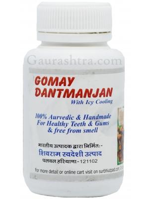 Surbhi Herbal Tooth Powder 70 GM