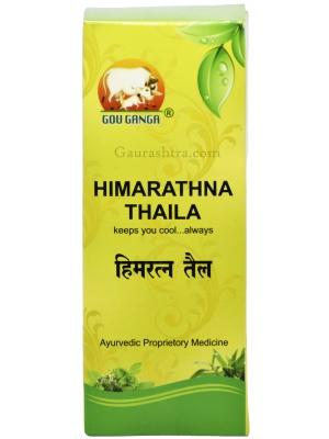 Gou Ganga Panchagavya Hair Oil 100 ML