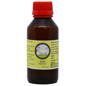 Prakriti Ayurvedic Hair Oil 100 ML
