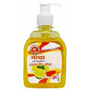 Gavyamrut Herbal Lemon Handwash 200 ML