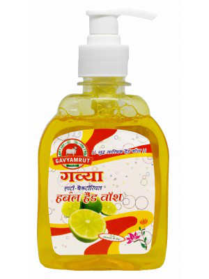 Gavyamrut Lemon Hand Wash 200 ML