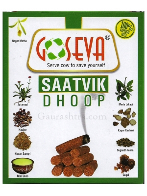 GoSeva Satvik Dhoop 12 Sticks