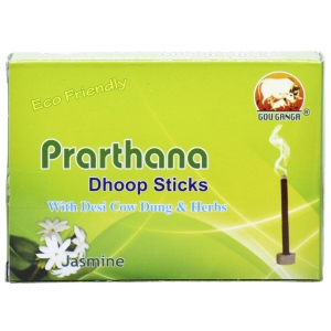 Prarthana Jasmine Cow Dung Incense Sticks - 20 Sticks