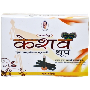 Keshav Cow Dung Dhoop Batti - 40 Sticks