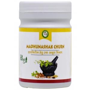 Madhu Nashak Powder 200 GM
